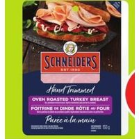 Schneiders Sliced Meats, Sugardale Bacon
