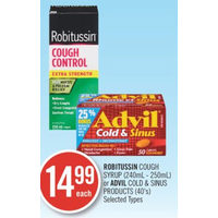 Robitussin Cough Syrup Or Advil Cold & Sinus Products