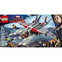 Lego Captain Marvel Super Heroes Building Sets