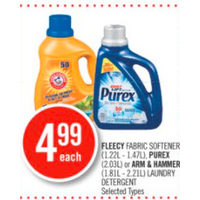 Fleecy Fabric Softener, Purex Or Arm & Hammer Laundry Detergent