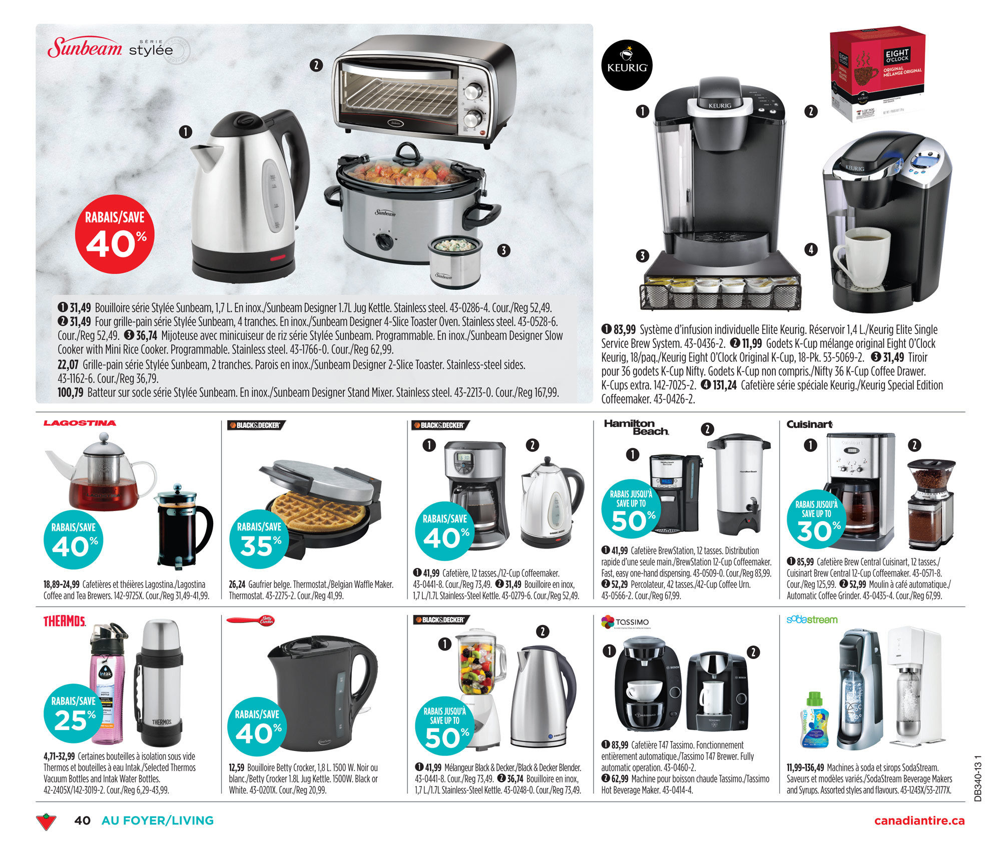 Canadian Tire Weekly Flyer Weekly Flyer Sep 26 Oct 3
