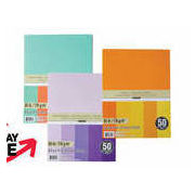 All  Value Pack Paper - $6.00