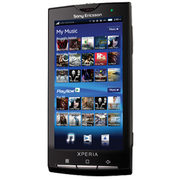 NCIX.com Extreme Deal: Sony Ericsson Xperia X10 Android Smartphone for Mobilicity and Wind $199.99
